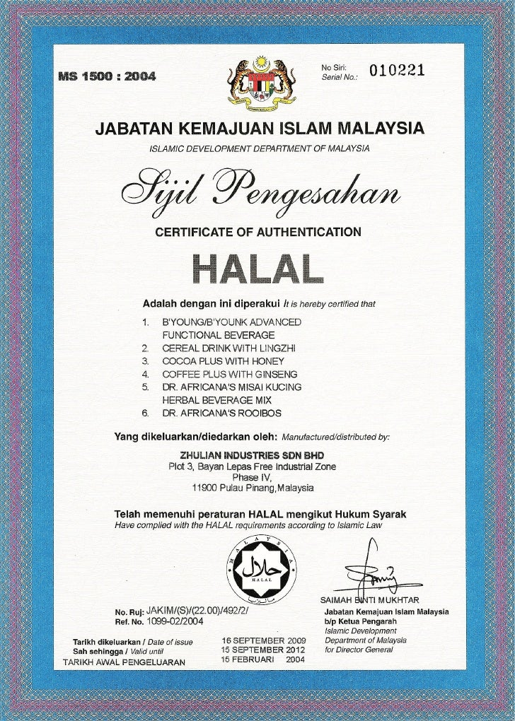 copy of name change document